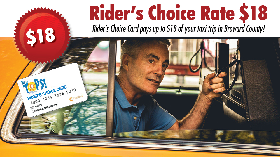 New Riders Choice Rate